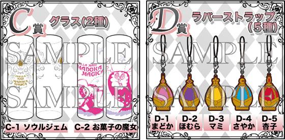 Amazon.co.jp: ラバーストラップ